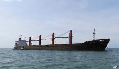Undated photo released by the U.S. Justice Dept. on May 9, 2019 shows the North Korean cargo ship 'Wise Honest'.