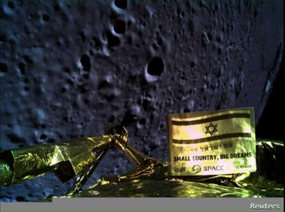 An image of the lunar surface taken by Israeli spacecraft Beresheet, obtained by Reuters from Space IL on April 11, 2019.