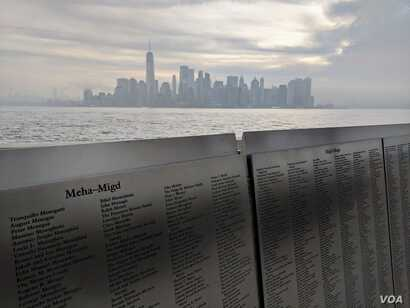 The names of 775,000 immigrants are memorialized across 770 panels that form the American Immigrant Wall of Honor, facing New York's Lower Manhattan skyline. (R. Taylor/VOA)