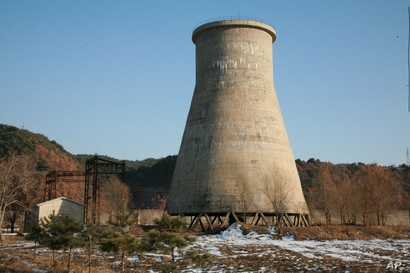 FILE - This photo, taken Dec. 18, 2007, and released June 27, 2008, by the official Chinese news agency Xinhua, shows the cooling tower at the Yongbyon nuclear complex near Pyongyang, North Korea.
