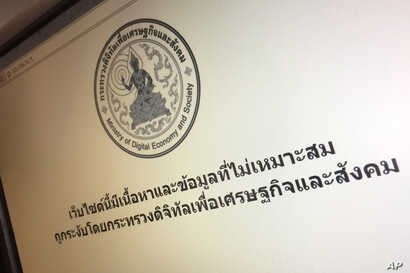 """FILE - A blocked website shows a notice from Thailand's Ministry of Digital Economy and Society with the message, """"This website contains content and information that is deemed inappropriate,"""" Nov. 17, 2016, in Bangkok, Thailand."""