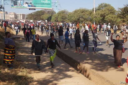 Goverment authorities in Malawi say the continued protests have affected the country's development. (Lameck Masina/VOA)