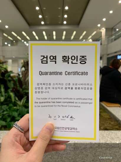 A quarantine certificate is given to passengers who pass the quarantine station at the Incheon International Airport in South Korea. (Photo courtesy of Jaeyi Jeong)