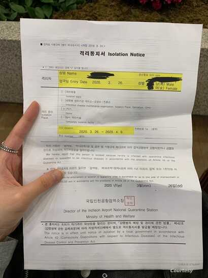 An isolation notice is given to passengers who are required to to go a special care unit at Incheon International Airport in South Korea. (Photo courtesy of Jaeyi Jeong)