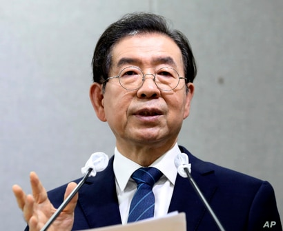 Seoul Mayor Park Won-soon speaks during a press conference at Seoul City Hall in Seoul, South Korea Wednesday, July 8, 2020…