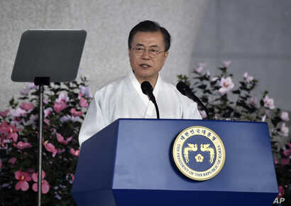 South Korean President Moon Jae-in speaks during a ceremony to mark the 74th anniversary of Korea's liberation from Japanese colonial rule, at the Independence Hall of Korea in Cheonan, Aug. 15, 2019.