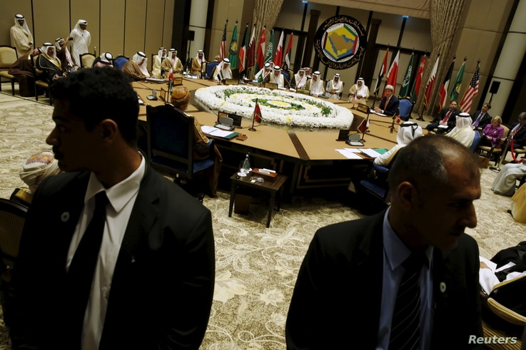 U.S. Secretary of State John Kerry joins Gulf Cooperation Council (GCC) leaders for the GCC ministerial meetings in Manama, Bahrain, April 7, 2016.