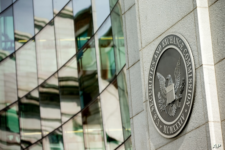 FILE - This Friday, June 19, 2015, photo shows the U.S. Securities and Exchange Commission building, in Washington.