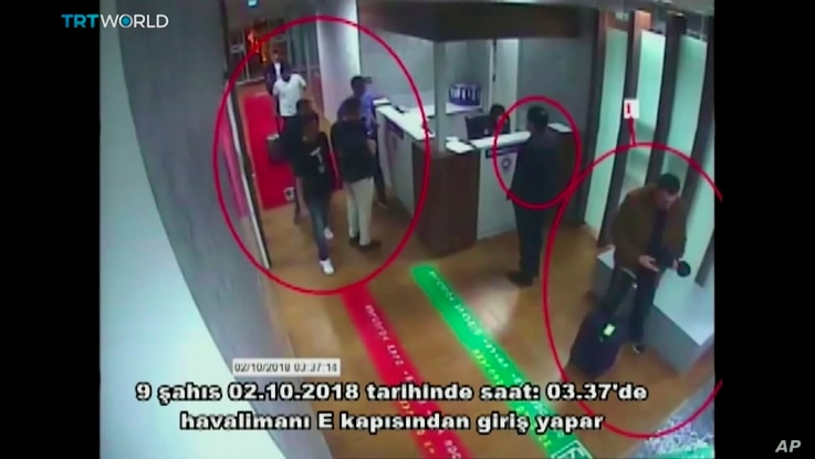 "This image taken from surveillance camera shows a still image of people inside Ataturk International Airport, Istanbul, Turkey, on Oct. 2, 2018. The text on the screen from source in Turkish reads: ""nine people enter from airport's E Gate on Oct. 2, ..."