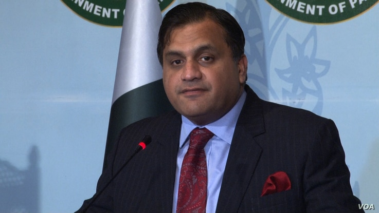Muhammad Faisal Foreign Office Spokesman