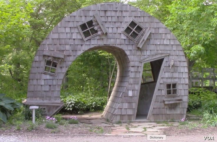 Curved House at the Indianapolis Arts Center