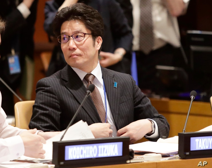 Japan's Takuya Yokota, younger brother of abduction victim Megumi Yokota's waits for a meeting, May 3, 2018, at the United Nations headquartersPhoto/Frank Franklin
