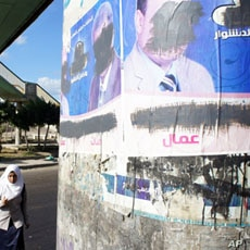 The defacement is being blamed on security forces.,  Other opposition candidates have also seen their campaign posters marred in Alexandria, Egypt, 22 Nov 2010