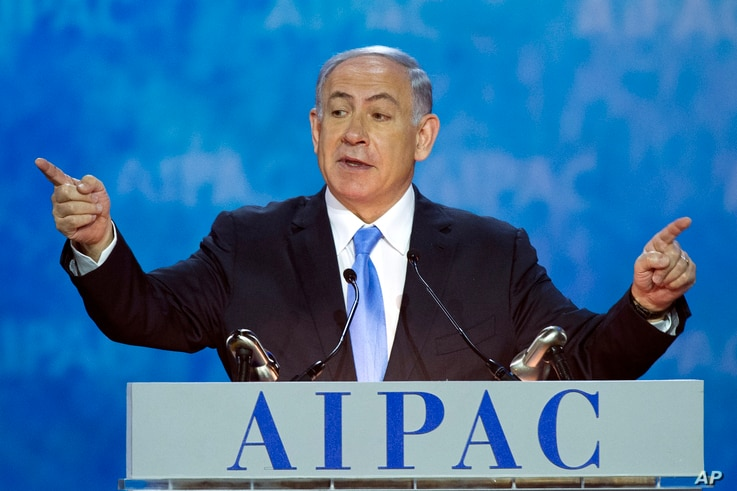 Israeli Prime Minister Benjamin Netanyahu gestures while speaking at the 2015 American Israel Public Affairs Committee (AIPAC) Policy Conference in Washington, D.C., March 2, 2015.
