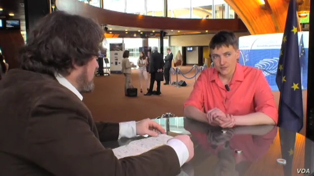 Danila Galperovich of VOA's Russian service talked with Nadiya Savchenko at a meeting of the Parliamentary Assembly of the Council of Europe (PACE) in Strasbourg, France, June 20, 2016.
