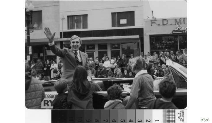FILE - Congressman Leo Ryan is seen at a United States Bicentennial Parade, in South San Francisco, California, July 4, 1976. (Courtesy - South San Francisco Public Library)