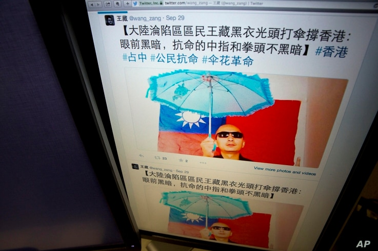"A webpage of poet Wang Zang's twitter postings with the words ""Wearing black clothes, bald and holding an umbrella, I support Hong Kong"" is seen on a computer screen in Beijing, China, Oct. 8, 2014."