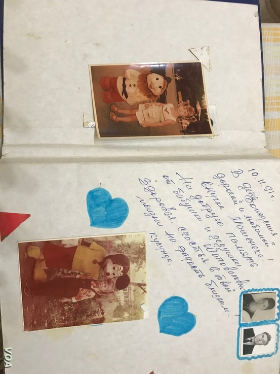 """Scrapbook entry: """"To our dear and beloved granddaughter Masha on her Birthday for good memory from her grandmother and grandfather – The Shapovalovs. Be healthy and happy for the joy of your closest relatives,"""" (Courtesy: Butin Family)."""