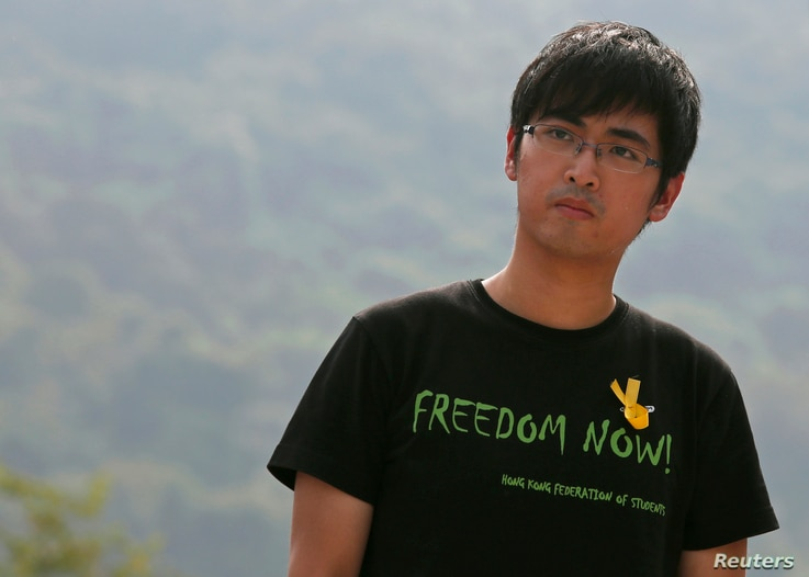 Alex Chow, secretary-general of the Hong Kong Federation of Students, attends a rally at the Chinese University in Hong Kong.