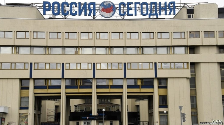 The headquarters of Russia's state-controlled Rossiya Segodnya news agency and Russia Today (RT) television company in Moscow.