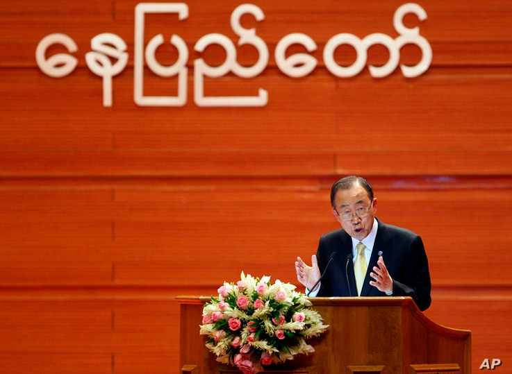U.N. Secretary General Ban Ki-moon, delivers an opening speech during the Union Peace Conference-21st Century Panglong, at the Myanmar International Convention Centre, Aug. 31, 2016, in Naypyitaw, Myanmar.