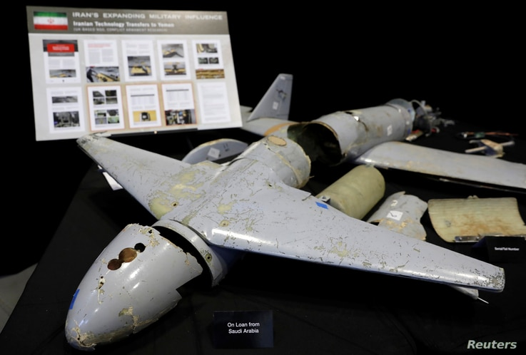 Remains of Iranian drones provided by the Pentagon are on display before U.S. Ambassador to the United Nations Nikki Haley briefs the media on highlights of the U.N.'s 2231 Implementation Report at Joint Base Anacostia-Bolling in Washington, Dec. 14,...