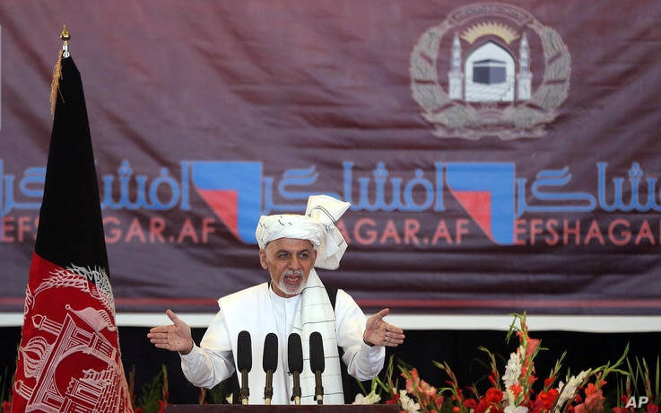 FILE - Afghanistan's President Ashraf Ghani speaks to religious leaders during an anti-corruption conference in Kabul, Afghanistan, Sept. 1, 2015.