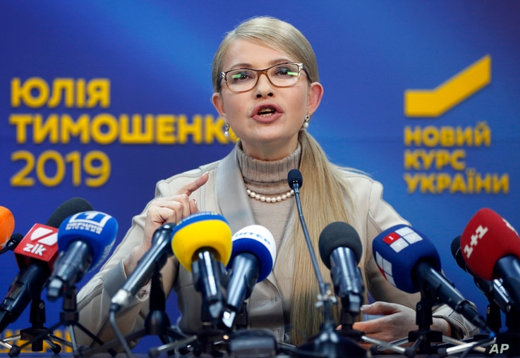 FILE - Former Ukrainian prime minister Yulia Tymoshenko speaks during a press conference in Kyiv, Ukraine, Feb. 22, 2019.
