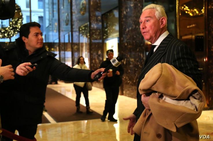 Roger Stone, a political strategist and Donald Trump adviser, is seen leaving Trump Tower in New York. (R. Taylor / VOA)