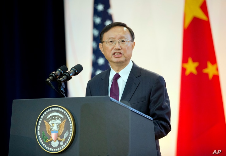 FILE - China's top diplomat Yang Jiechi, speaks at the 7th US China Strategic and Economic Dialogue  (S&ED) and 6th Consultation on People-to-People (CPE) at the U.S. State Department in Washington.