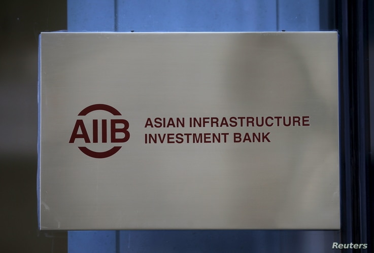FILE - The signboard of Asian Infrastructure Investment Bank (AIIB) is seen at its headquarters in Beijing January 17, 2016.