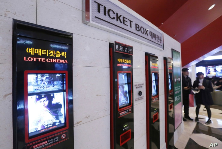 A couple waits to buy tickets of movies at Lotte Cinema in Seoul, South Korea, March 17, 2017.