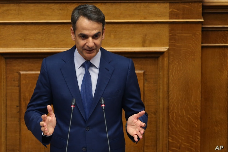 New Democracy party leader Kyriakos Mitsotakis addresses lawmakers during a parliamentary session where he submitted a motion of no confidence against Prime Minister Alexis Tsipras, in Athens, June 14, 2018.