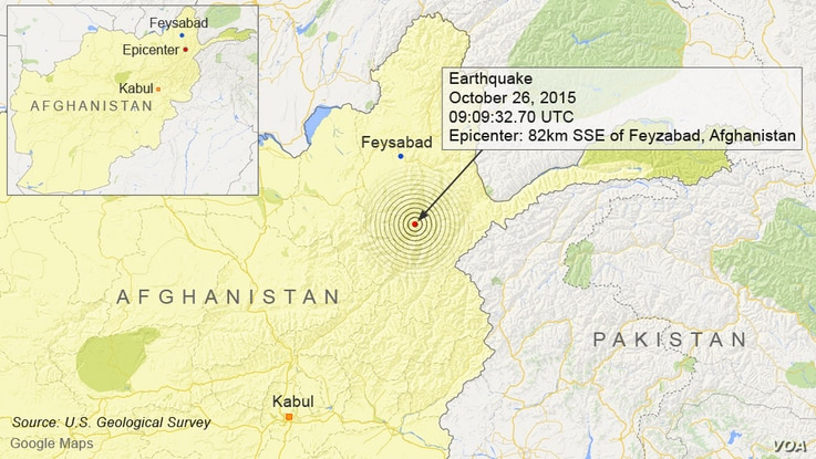 The earthquake's epicenter, 82km SSE of Feyzabad, Afghanistan
