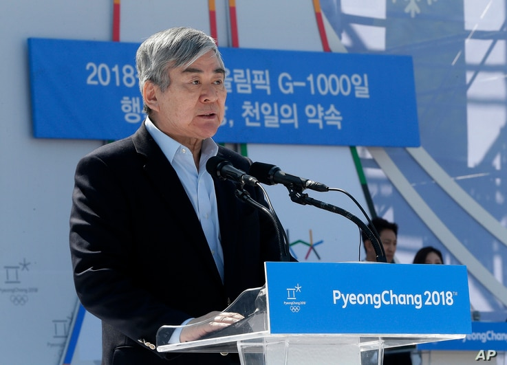 FILE - Cho Yang-ho, president of the Pyeongchang 2018 Winter Olympics Organizing Committee,  speaks during a ceremony to celebrate the 1,000-day countdown to the 2018 Winter Olympics at  Olympic Park in Seoul, South Korea.