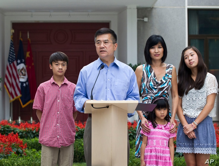 U.S. Ambassador to China Gary Locke speaks during a news conference in the courtyard of his residence in Beijing, China,  Aug. 14, 2011.