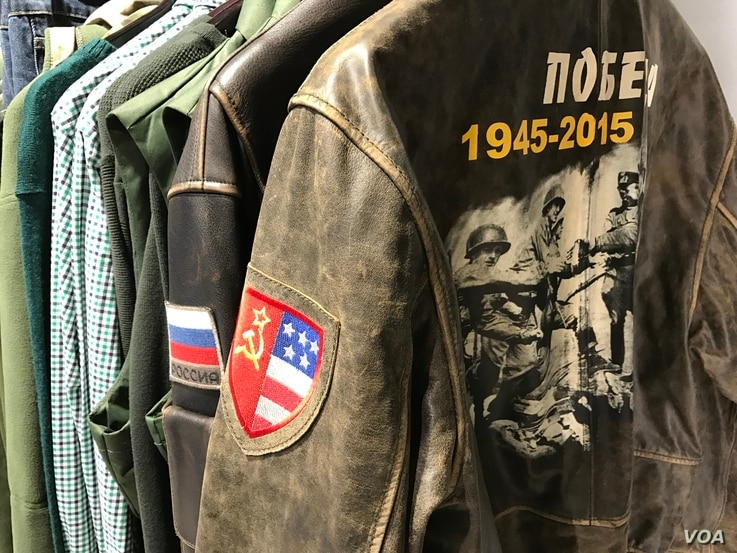 Merchandise in a Russian Army store across from the U.S. embassy in Moscow, Jan. 20, 2016. (D. Schearf/VOA)