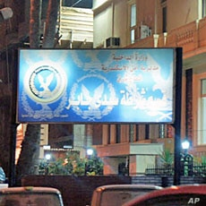 Sidi Gabr police station, the security office linked to the deaths of two young Alexandria men in the past few months. Attempts to approach are met with hostility,  22 Nov 2010