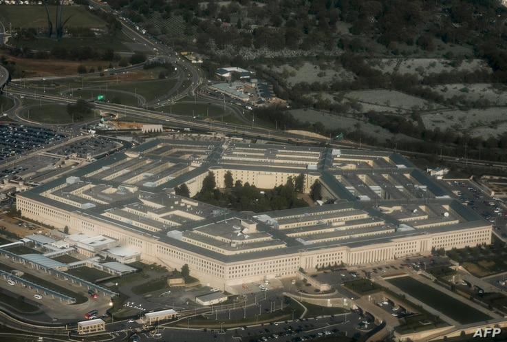 FILE - The Pentagon in Arlington, Virginia, outside Washington, D.C., is seen in an aerial photograph, April 23, 2015.