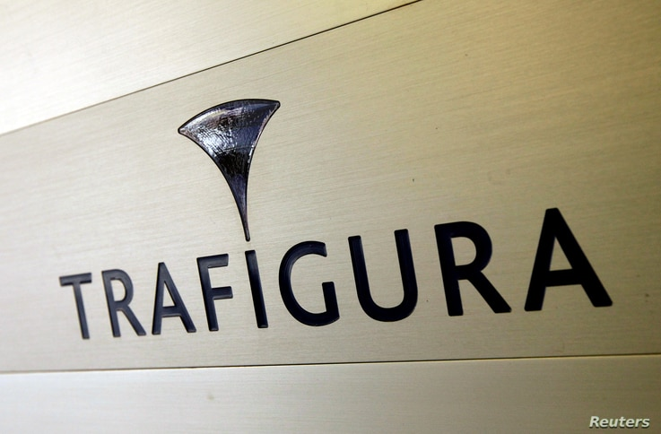 FILE - The Trafigura logo is pictured in the company entrance in Geneva, Switzerland, March 11, 2012.