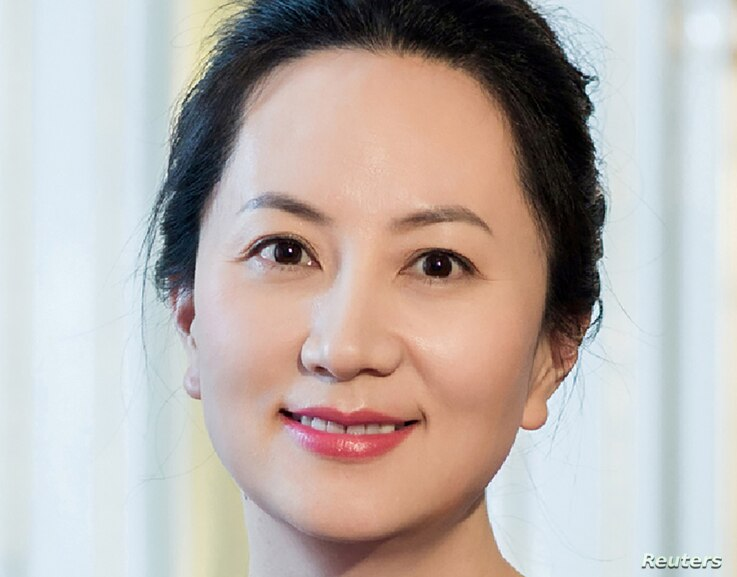 Meng Wanzhou, Huawei Technologies Co. Ltd.'s chief financial officer, is seen in this undated handout photo obtained by Reuters, Dec. 6 , 2018.