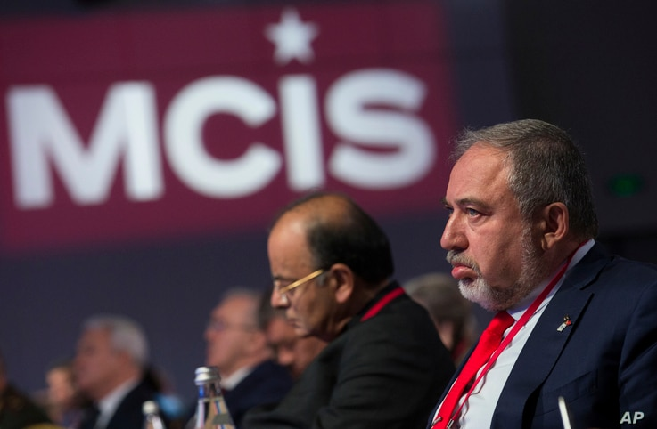 Israeli Defense Minister Avigdor Liberman attends the Moscow Conference for International Security in Moscow, Russia, April 26, 2017.