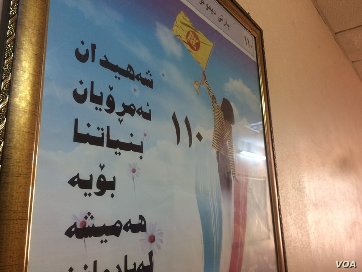 "A sign in a ruling Kurdistan Democratic Party office says: ""Martyrs, Kurdistan today is a result of your sacrifice. We will always remember you,"" in Erbil, Kurdish Iraq, Sept. 5, 2017."