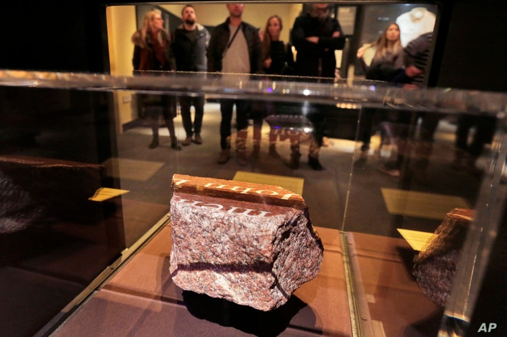 A fragment of a memorial fountain, that was constructed after Feb. 26, 1993 truck bomb attack at the World Trade Center and was destroyed on Sept. 11, 2001, is displayed at the National September 11 Museum, in New York, Friday, Feb. 23, 2018.