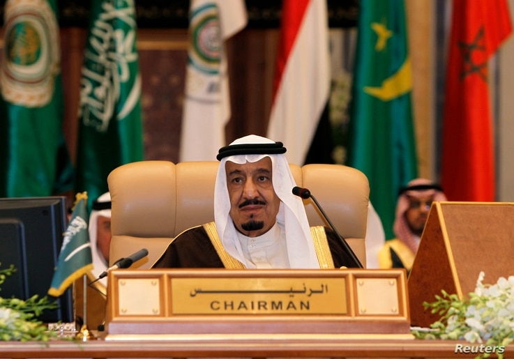 FILE - Saudi King Salman, shown at an Arab summit in Riyadh, January 22, 2013, will not attend a Gulf Summit hosted by the U.S. in Washington this week.