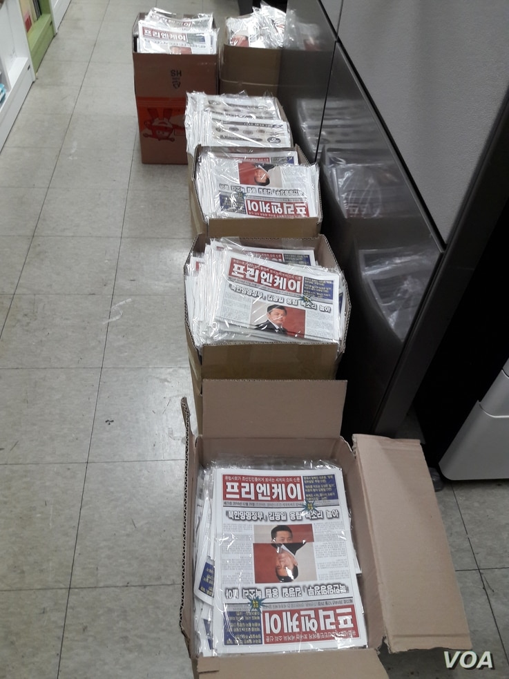 Boxes of wrapped editions of FreeNK newspapers ready to be air dropped into North Korea. (Photo: FreeNK)