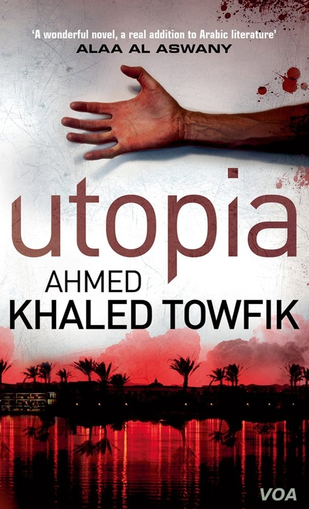 Utopia, a best-selling novel by Egyptian author and professor of gastroenterology Ahmed Khaled Tawfik who died in Egypt on Monday, Apr 2, 2018.