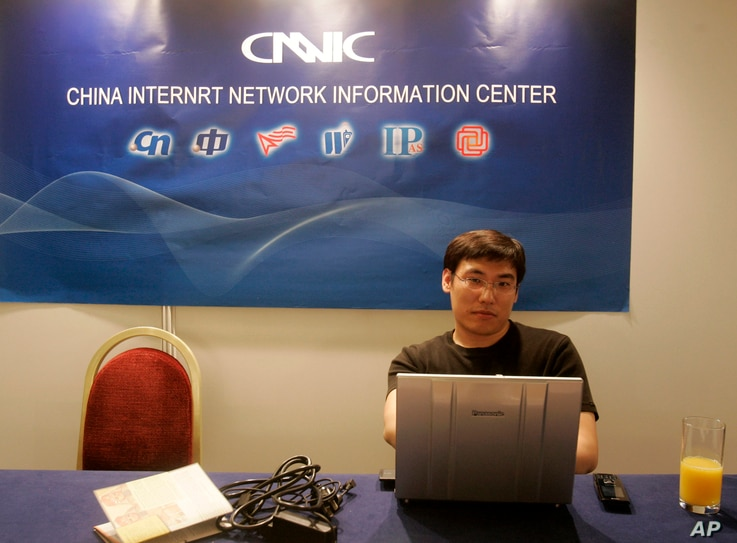 FILE - An employee of the China Internet Network Information Center is seen during a meeting of the  Internet Corporation for Assigned Names and Numbers (ICANN) in Paris, June 26, 2008. China recently proposed companies register Internet domain names...