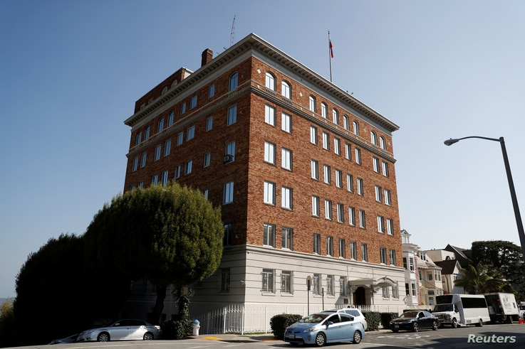 The entrance to the building of the Consulate General of Russia is shown in San Francisco, California, US., Aug. 31, 2017.