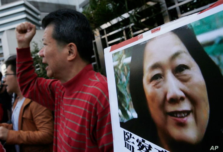 Anti-Beijing protesters hold picture of veteran Chinese journalist Gao Yu during a rally outside Chinese central government's liaison office in Hong Kong, as they demand the release of Gao, Nov. 27, 2015.